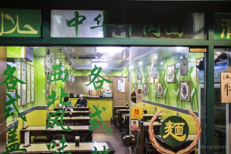 ShanghaiHawi-5797