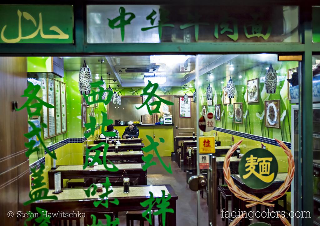 EastAsiaHawi-5797_net