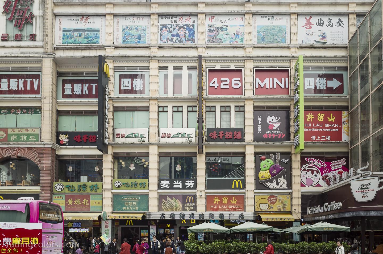 GuangzhouHawi-020092